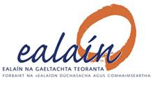 ealain-logo